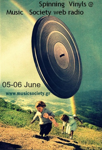spinning vinyl ms
