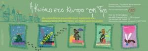kyoko_δαναοσ