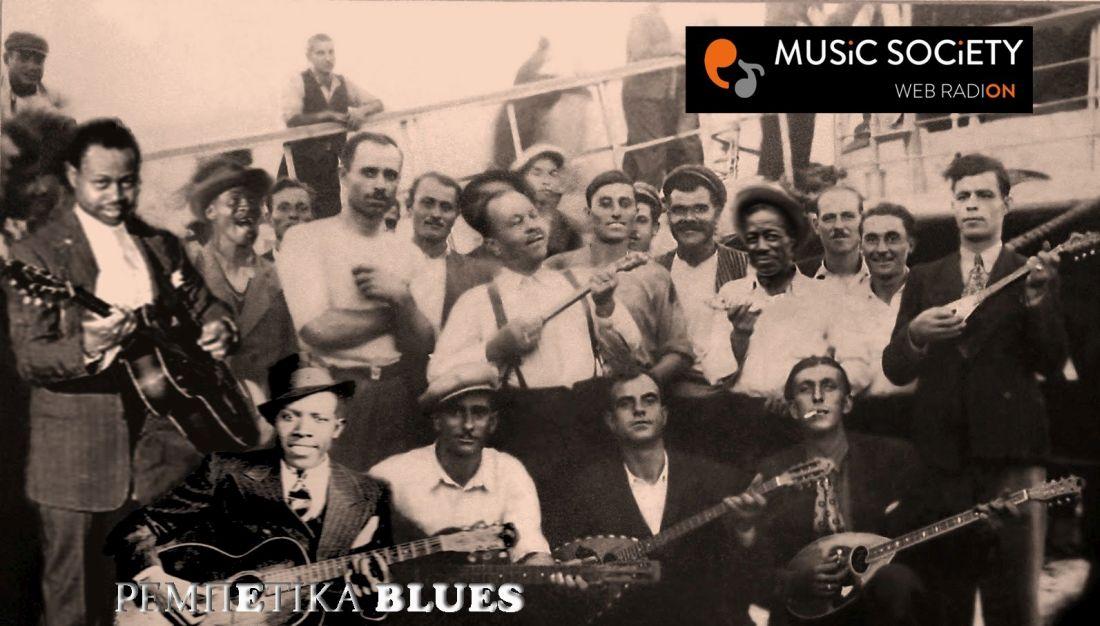 rebetika_blues