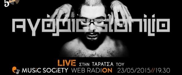 live_taratsa