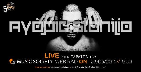 live_taratsa_ms