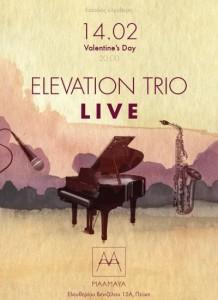 elevation_trio