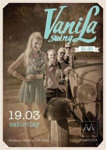 Vanila Swing