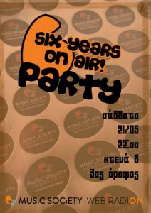 party6years